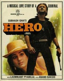 <i>Hero</i> (1983 film) 1983 Indian film
