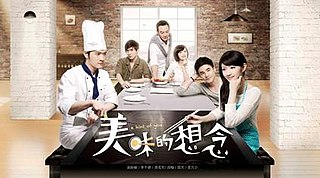 <i>A Hint of You</i> 2013 Taiwanese television series