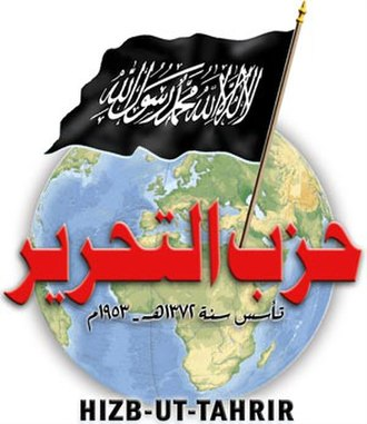 International reactions to the Syrian Civil War - Image: Hizb Tahrir logo main