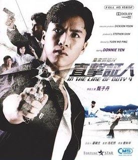 <i>In the Line of Duty 4: Witness</i> 1989 Hong Kong film directed by Yuen Woo-ping