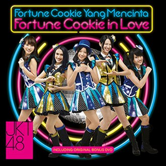 Koi Suru Fortune Cookie - Image: JKT48koisuru Regularver