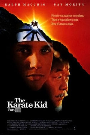 The Karate Kid Part III - Theatrical release poster