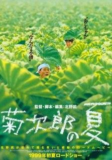 <i>Kikujiro</i> 1999 film by Takeshi Kitano