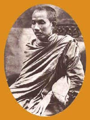 Dhammayuttika Nikaya - Vajirañāṇavarorasa