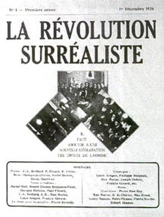 Surrealism - Cover of the first issue of La Révolution surréaliste, December 1924.