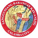 Official seal of Kay-Anlog