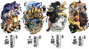 Muramasa: The Demon Blade - The main protagonists of Genroku Legends: from left to right, Okoi and Miike, Gonbe and Otae, Arashimaru and Shirohebi, and Rajyaki and Seikichi.