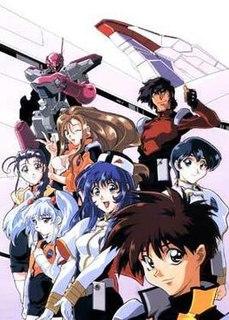 <i>Martian Successor Nadesico</i> 1996 anime