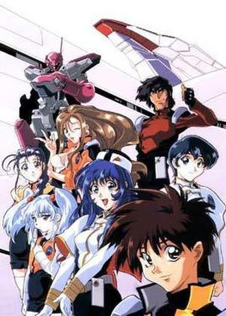 Martian Successor Nadesico - The cast of Martian Successor Nadesico.