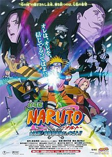 Naruto the Movie: Ninja Clash in the Land of Snow - Wikipedia