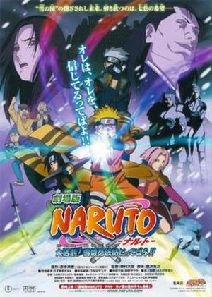 Naruto the Movie: Ninja Clash in the Land of Snow - Japanese film poster