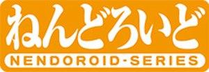 Nendoroid - Image: Nendoroid Logo