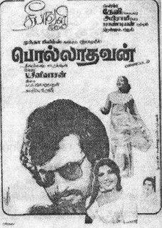 <i>Polladhavan</i> (1980 film) 1980 film by Muktha Srinivasan