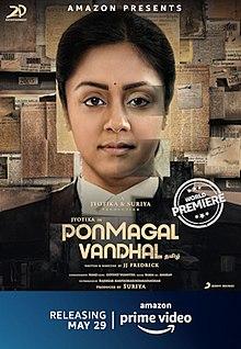 Ponmagal Vandhal (2020) Full Movie Watch Online