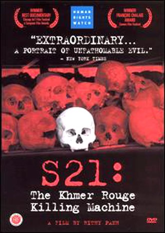 S-21: The Khmer Rouge Killing Machine - DVD cover