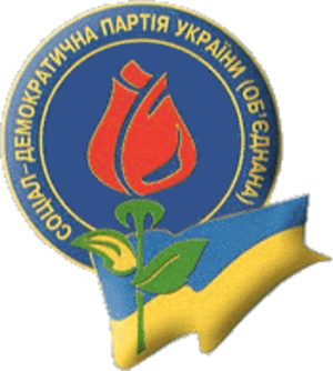 Social Democratic Party of Ukraine (united) - Former logo