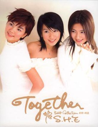 Together (S.H.E album) - Image: SHE CD04