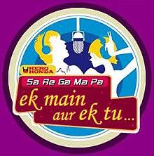 Sa Re Ga Ma Pa Challenge 2005 - WikiVisually