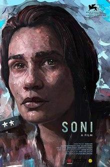Soni (film) - Wikipedia