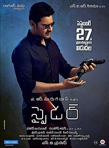 Spyder 2017 UNCUT HDRip 720p 1.6GB [Hindi DD 2.0 – Telugu DD 5.1] MKV