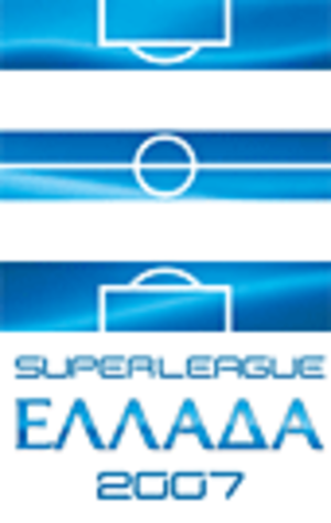 2006–07 Superleague Greece - Image: Super League Greece