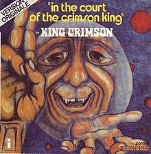 King Crimson Cat Food Meaning