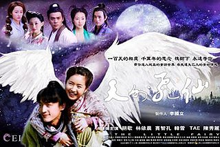 <i>The Little Fairy</i> television series