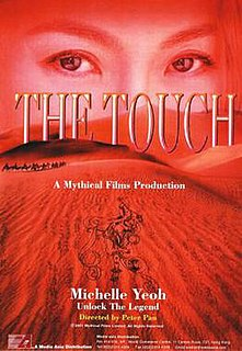 <i>The Touch</i> (2002 film) 2002 film
