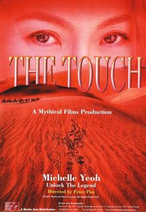 The Touch (2002 film) - Image: The Touch Film Poster