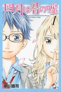 <i>Your Lie in April</i> Manga series by Naoshi Arakawa
