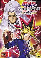 Picture of a TV show: Yu-Gi-Oh! Duel Monsters