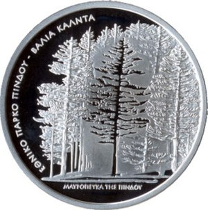 Pindus - Black Pine Trees commemorative coin
