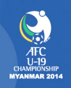 2014 AFC U-19 Championship - Image: 2014 AFC U 19 Championship logo