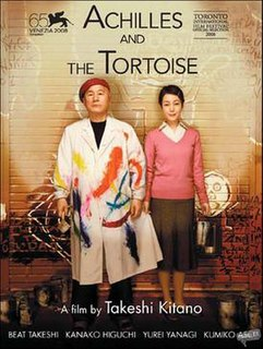 <i>Achilles and the Tortoise</i> (film) 2008 film directed by Takeshi Kitano