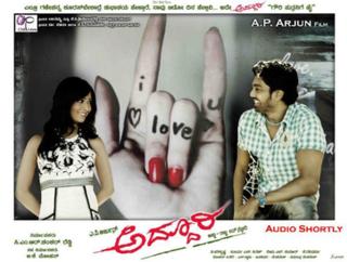 <i>Addhuri</i> 2012 Indian film