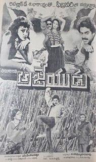 <i>Ajeyudu</i> 1987 film