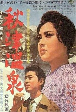 Akitsu Springs - Original Japanese Poster.