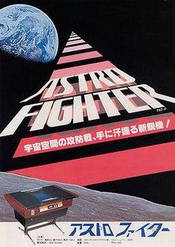Astro Fighter