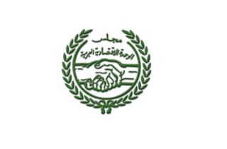 Council of Arab Economic Unity organization