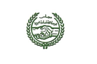Council of Arab Economic Unity - Image: CAEU (Council of Arab Economic Unity)