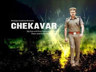 <i>Chekavar</i> (film)