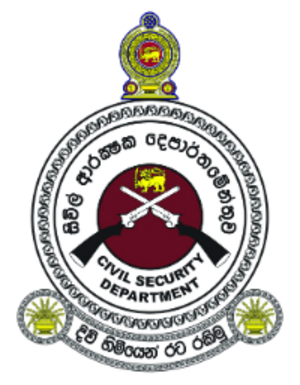 Sri Lanka Civil Security Force - Image: Civil Security Department SL seal