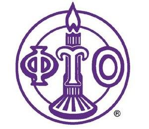 Phi Upsilon Omicron - Image: Crest of Phi Upsilon Omicron honor society