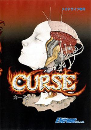 Curse (video game) - Image: Curse Coverart
