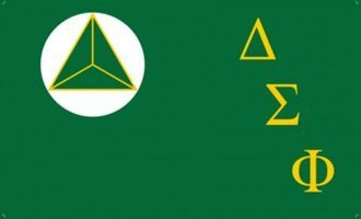 Delta Sigma Phi - Image: Delta Sigma Phi official flag