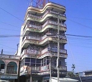7 Story Building of Thana Road