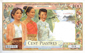 Piastre - A 100 piastre note from French Indochina, circa 1954.