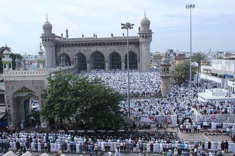 Abdullah Quraishi Al-Azhari - Funeral prayers in Makkah Masjid