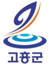 Official logo of Goheung