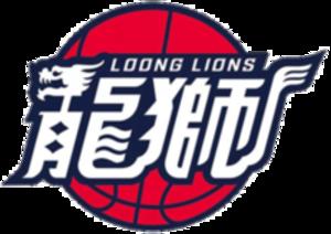Guangzhou Long-Lions - Image: Guangzhou Long Lions logo
